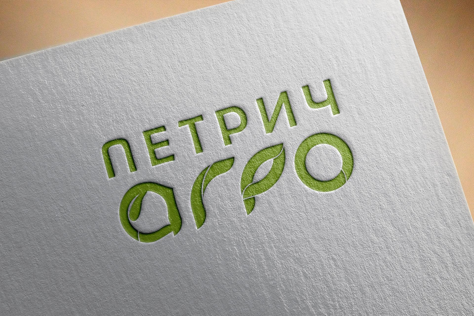 Бизнес лого