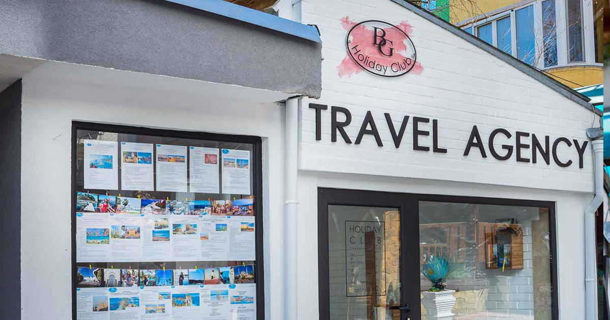 Цялостна реклама на Туристическа агенция