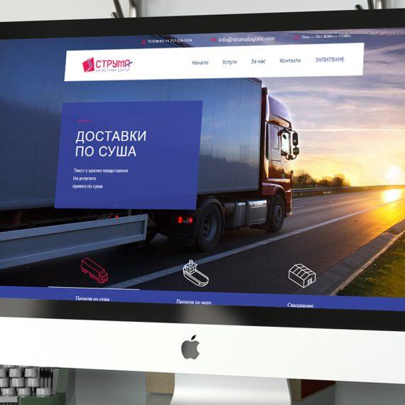WEB Design of Struma Logistic