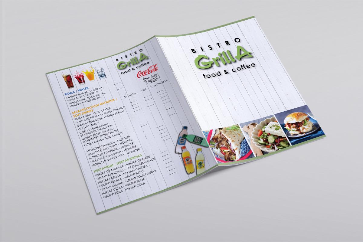 Изработка на брошури